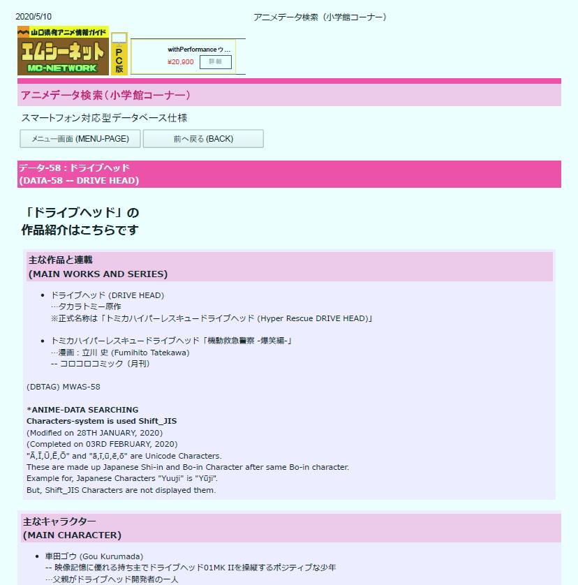 f:id:manga-corner:20200524013134j:plain