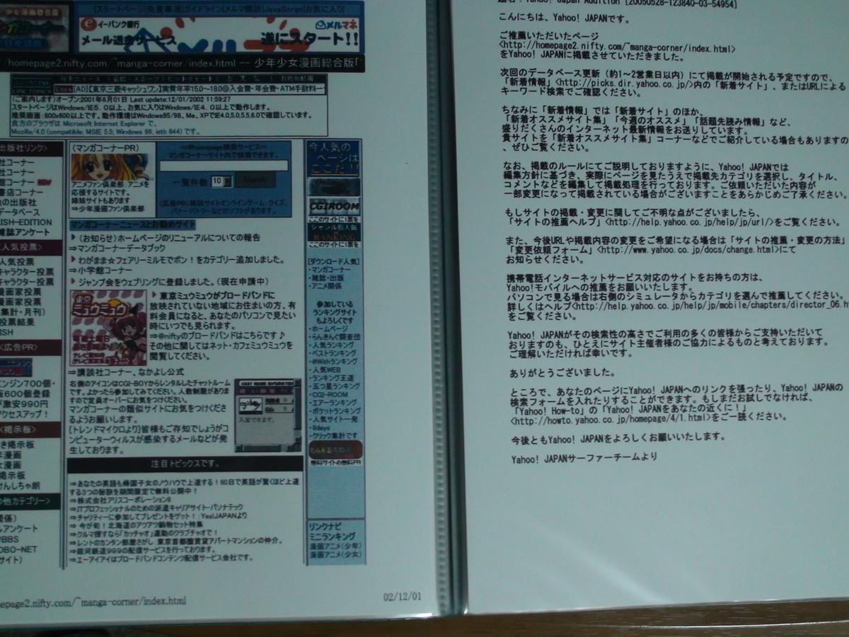 f:id:manga-corner:20200525184630j:plain