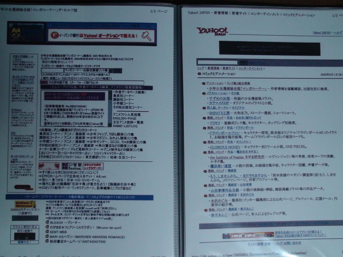 f:id:manga-corner:20200525184811j:plain