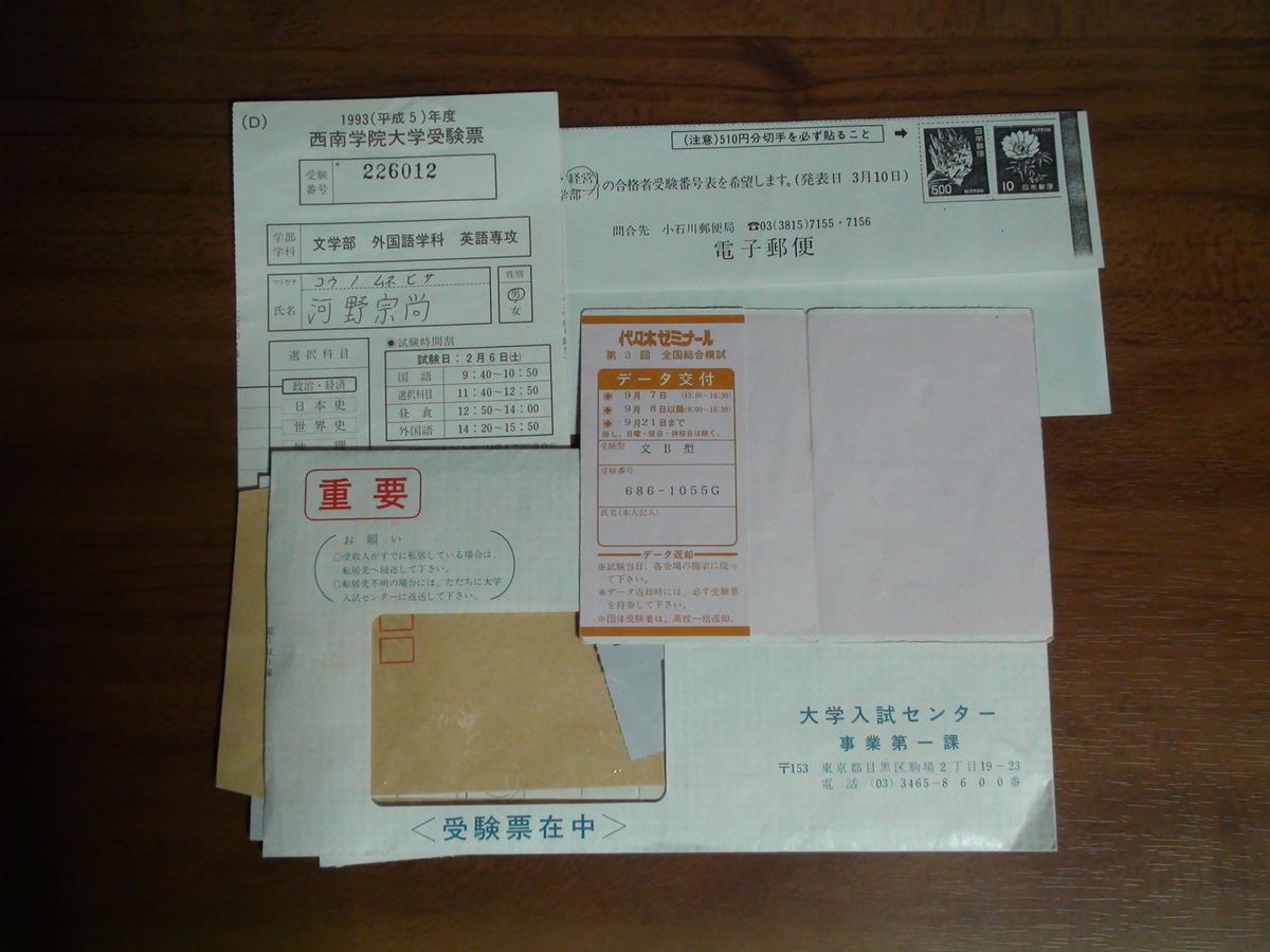 f:id:manga-corner:20200528171028j:plain