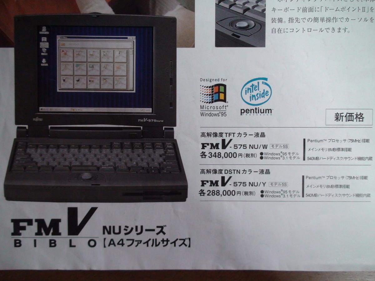 f:id:manga-corner:20200528171517j:plain