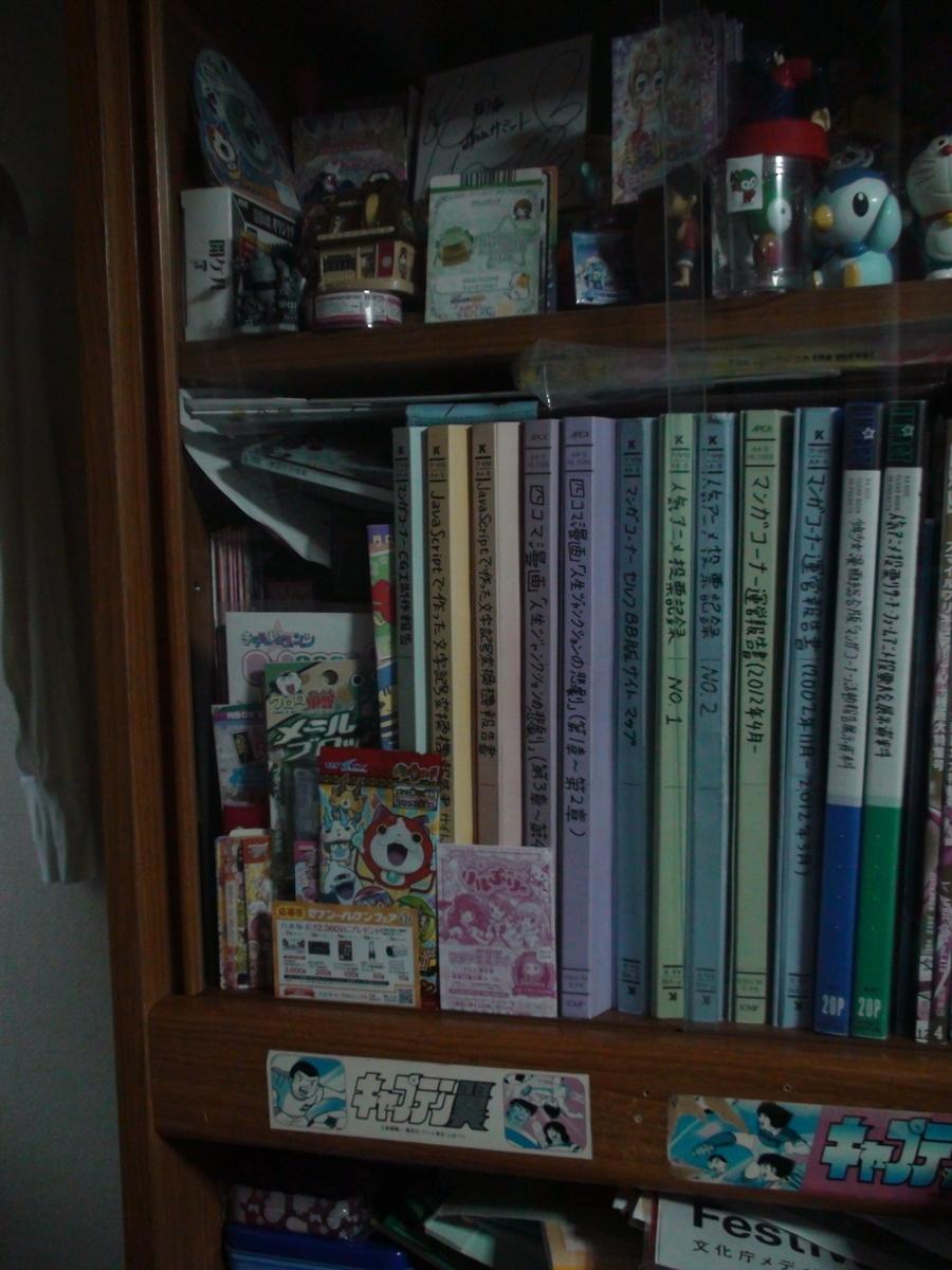 f:id:manga-corner:20200613203253j:plain