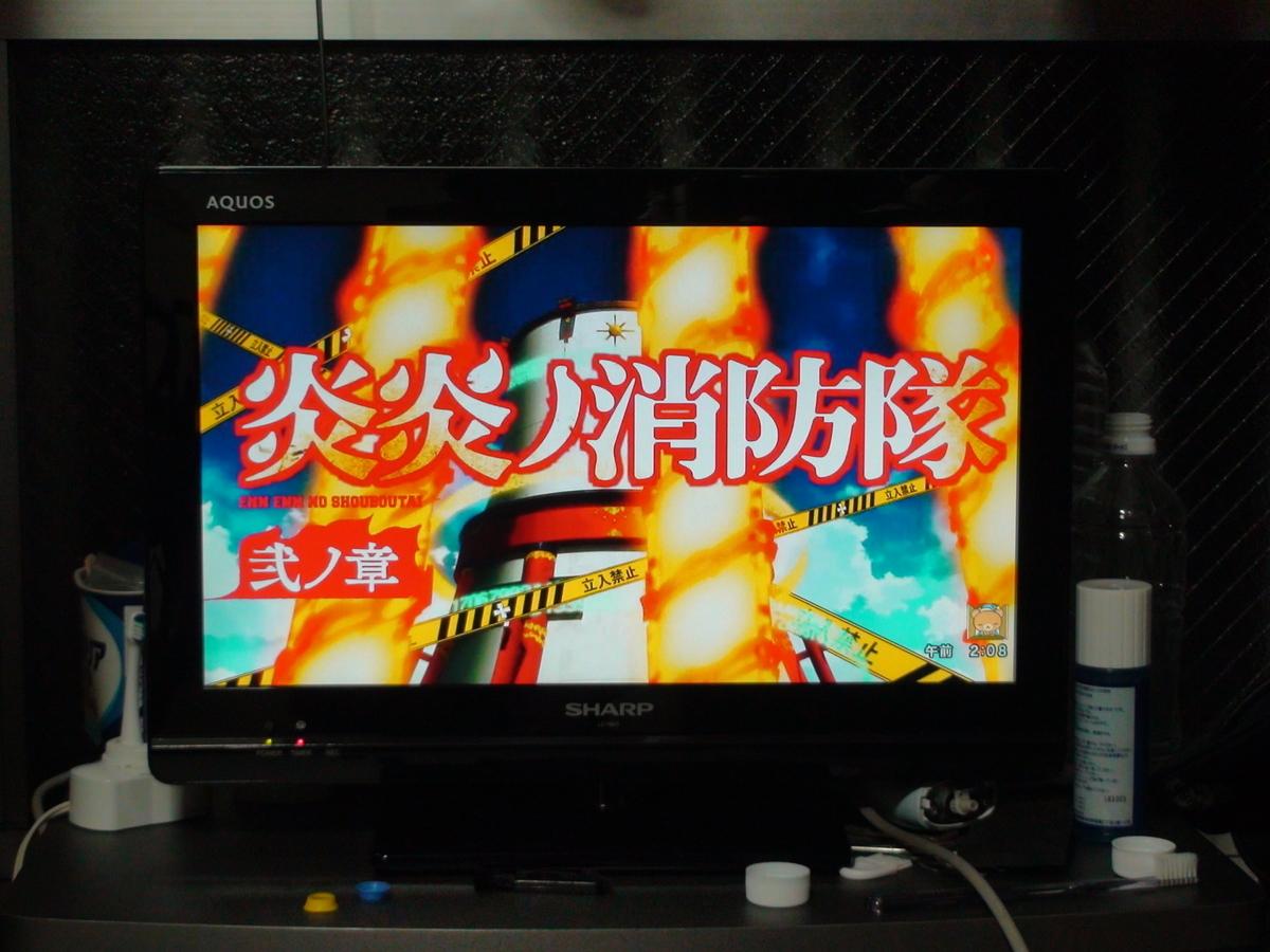 f:id:manga-corner:20200704021029j:plain