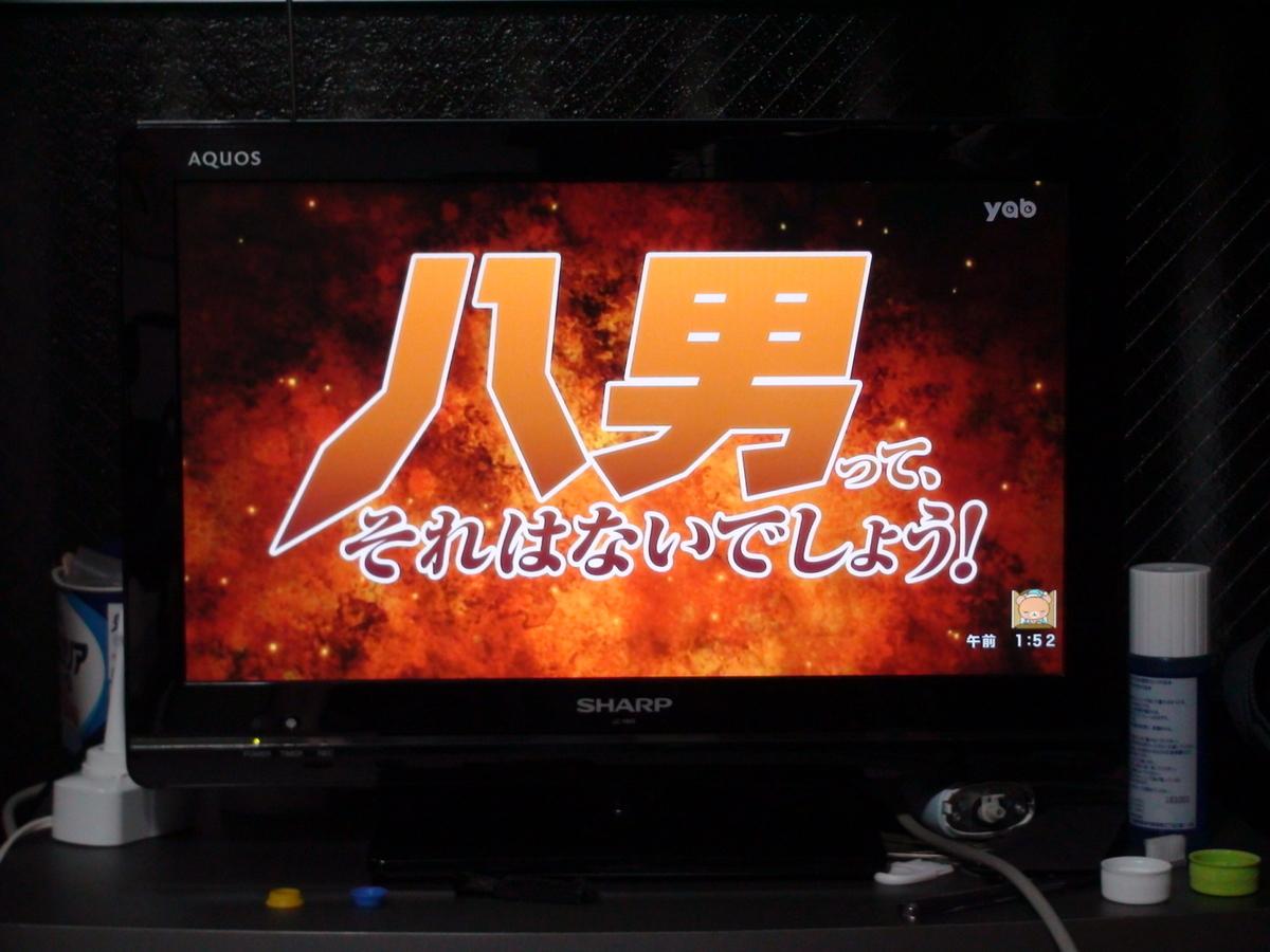 f:id:manga-corner:20200706015426j:plain
