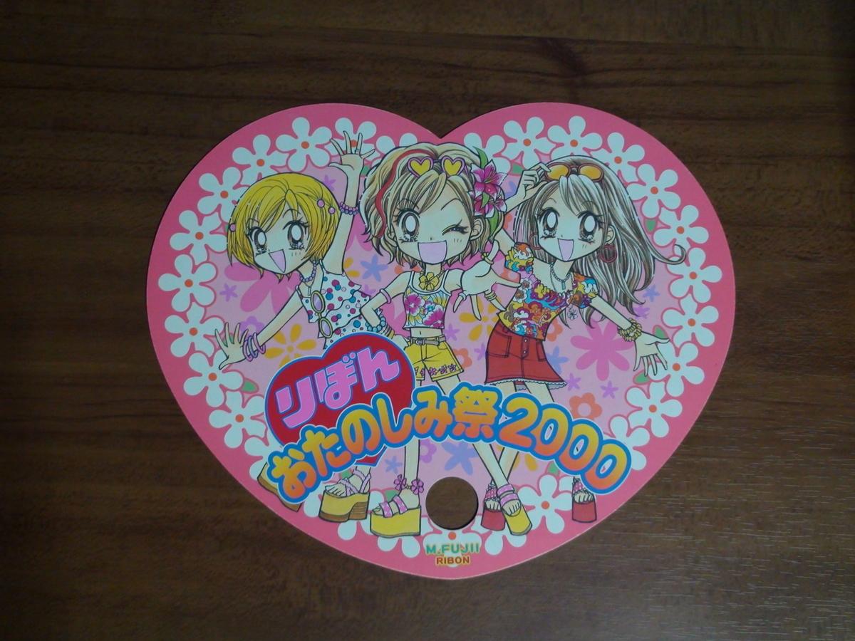 f:id:manga-corner:20200724212907j:plain