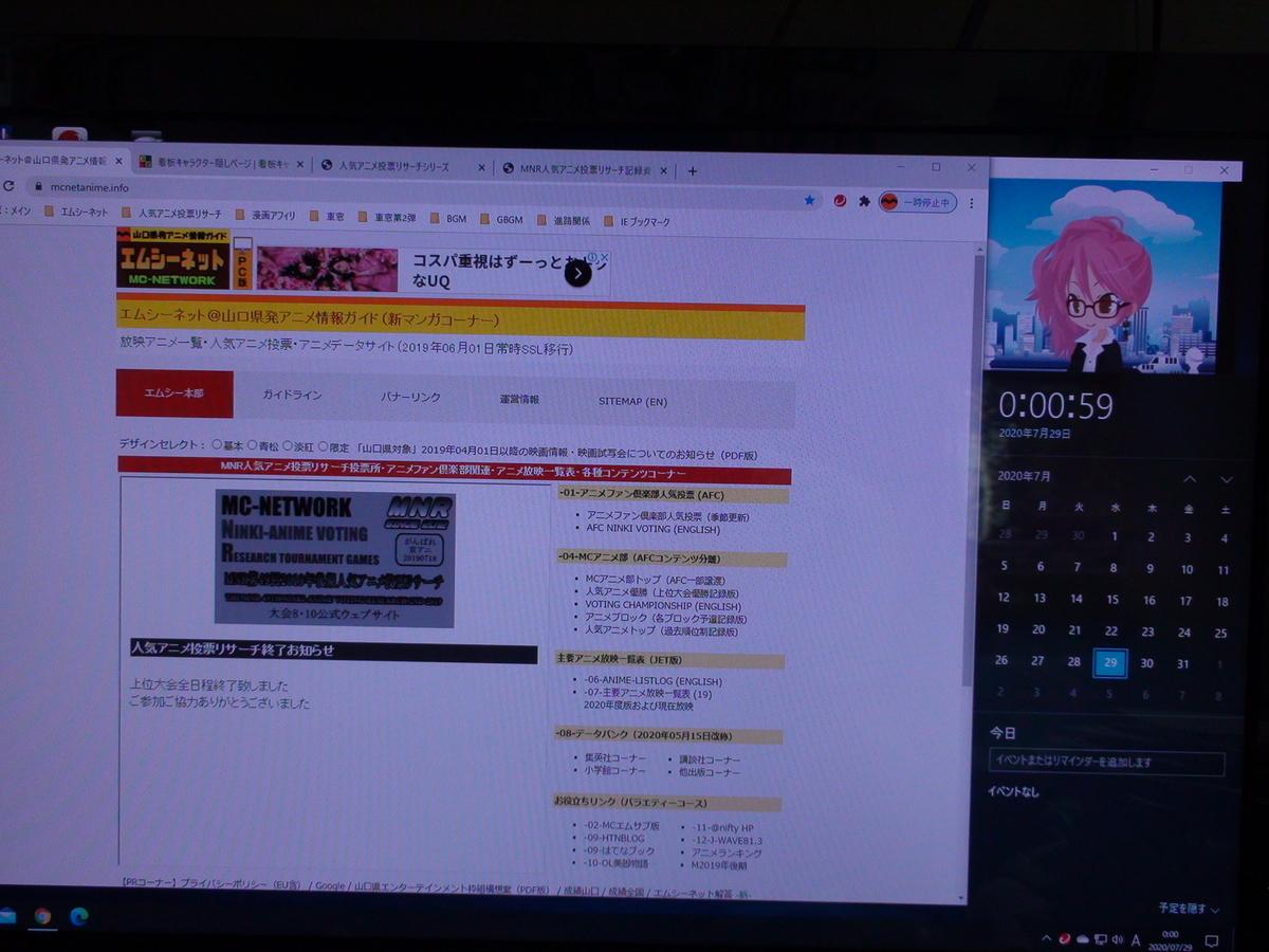 f:id:manga-corner:20200729000307j:plain