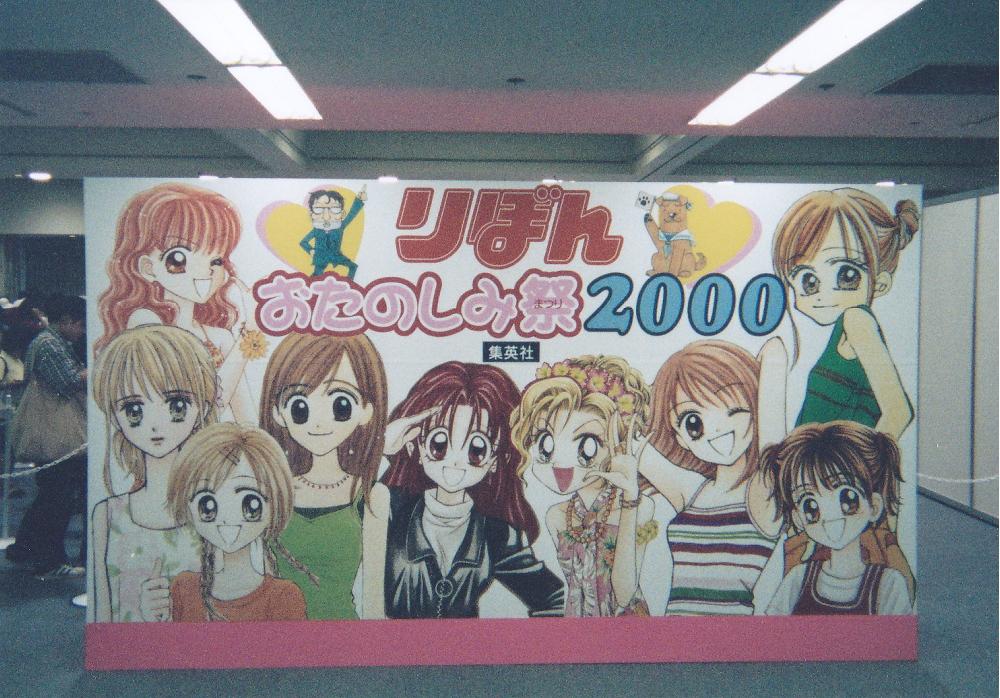 f:id:manga-corner:20200729014725j:plain