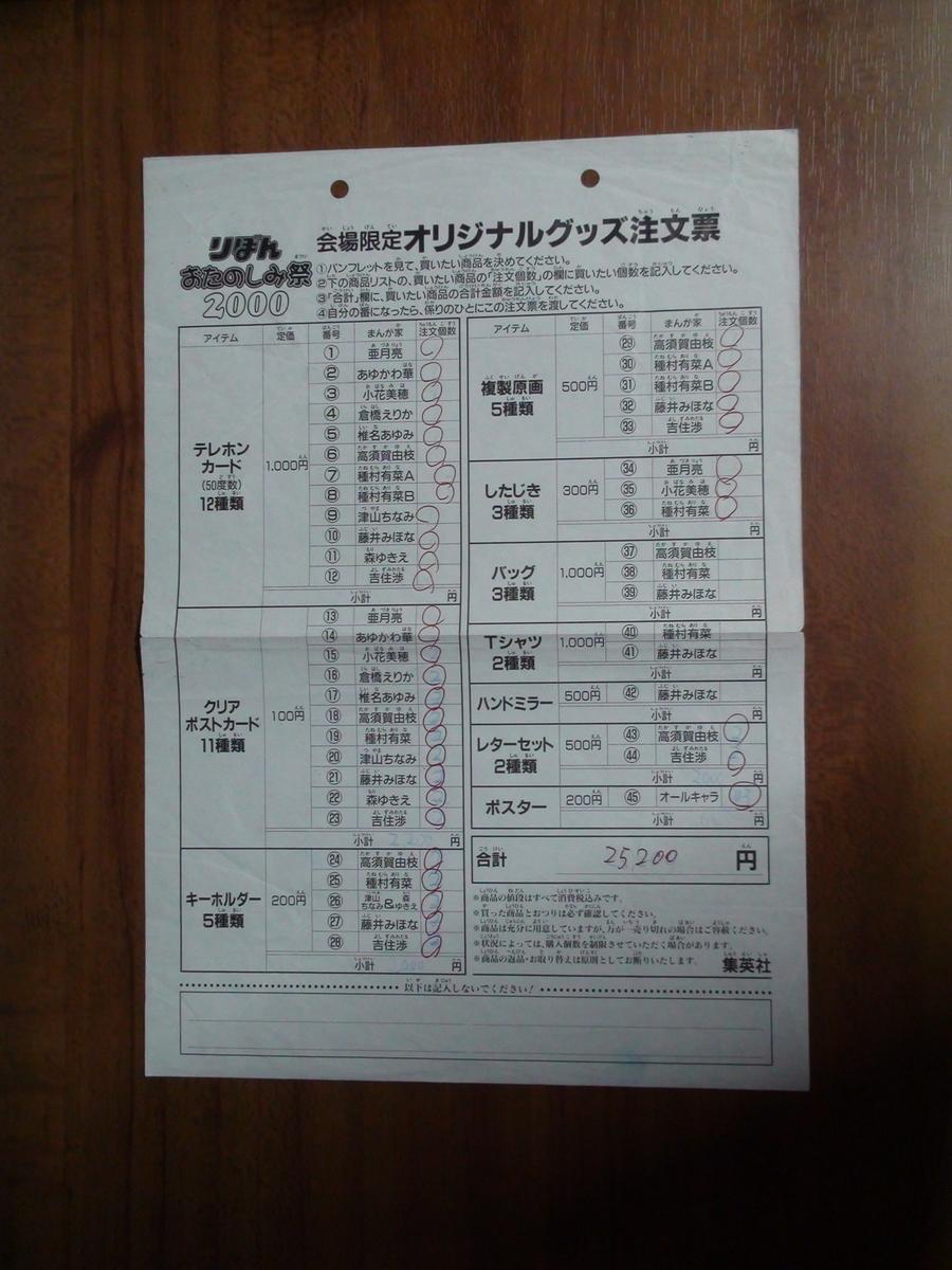 f:id:manga-corner:20200729015119j:plain