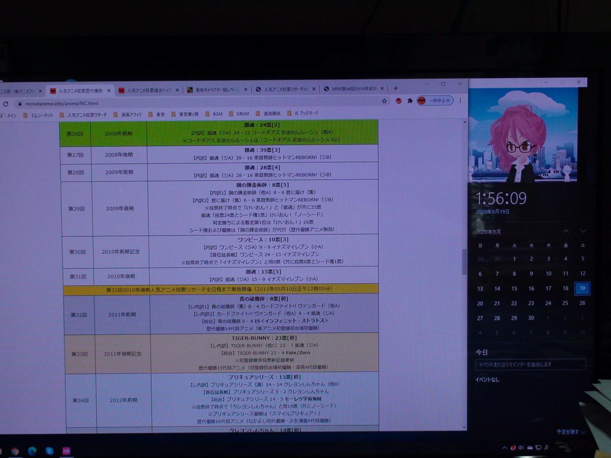 f:id:manga-corner:20200919015917j:plain