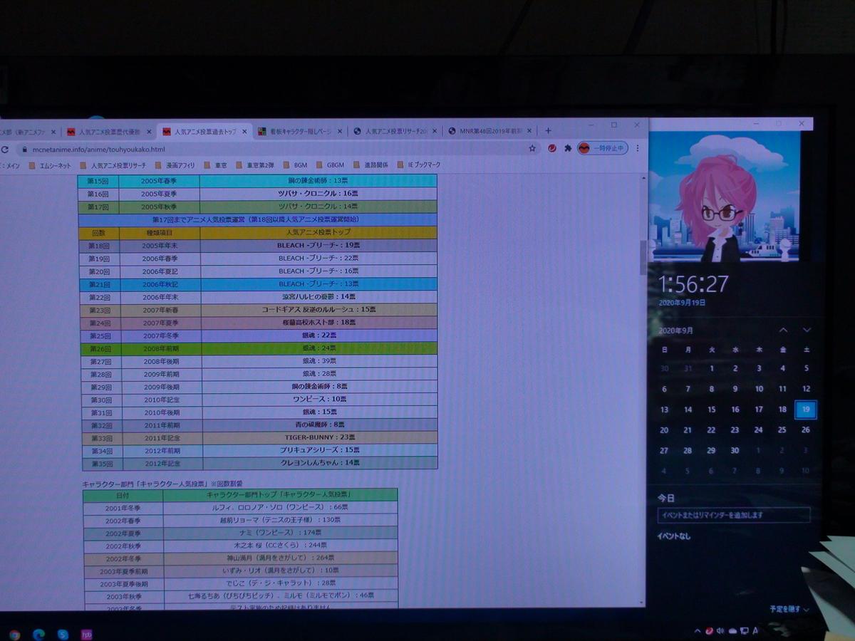 f:id:manga-corner:20200919015935j:plain