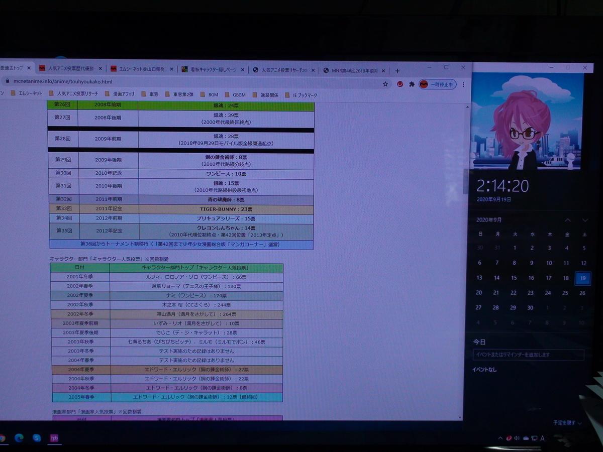 f:id:manga-corner:20200919021728j:plain