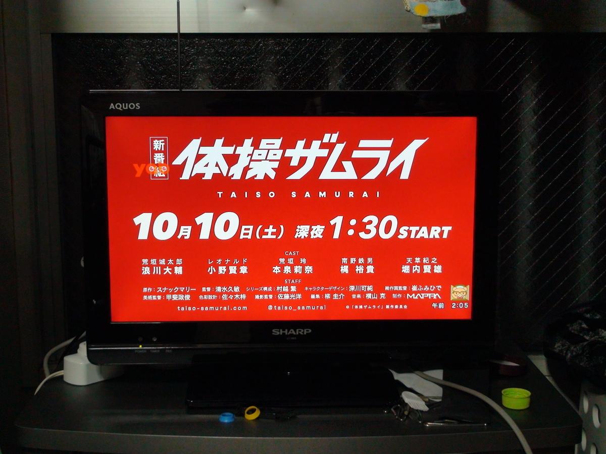 f:id:manga-corner:20200928020832j:plain
