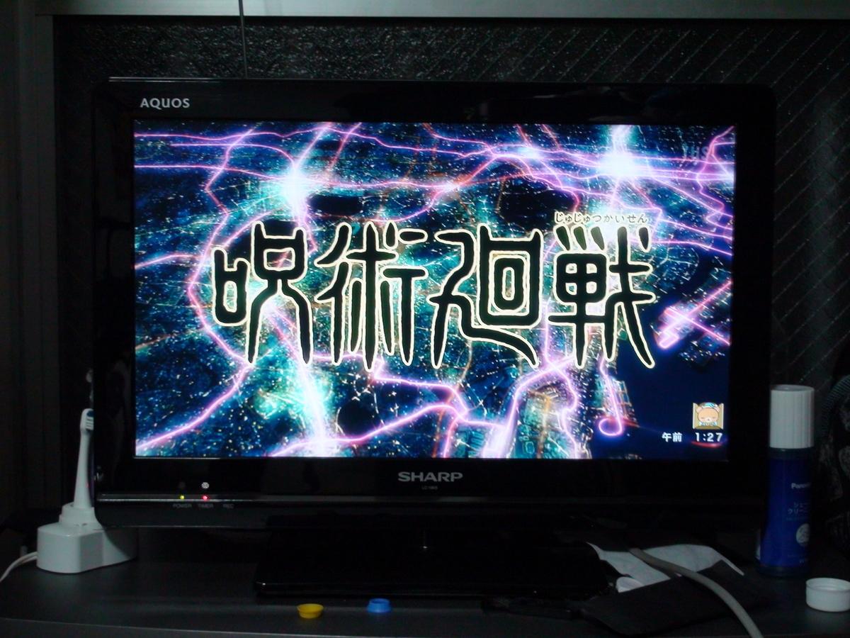 f:id:manga-corner:20201003013042j:plain