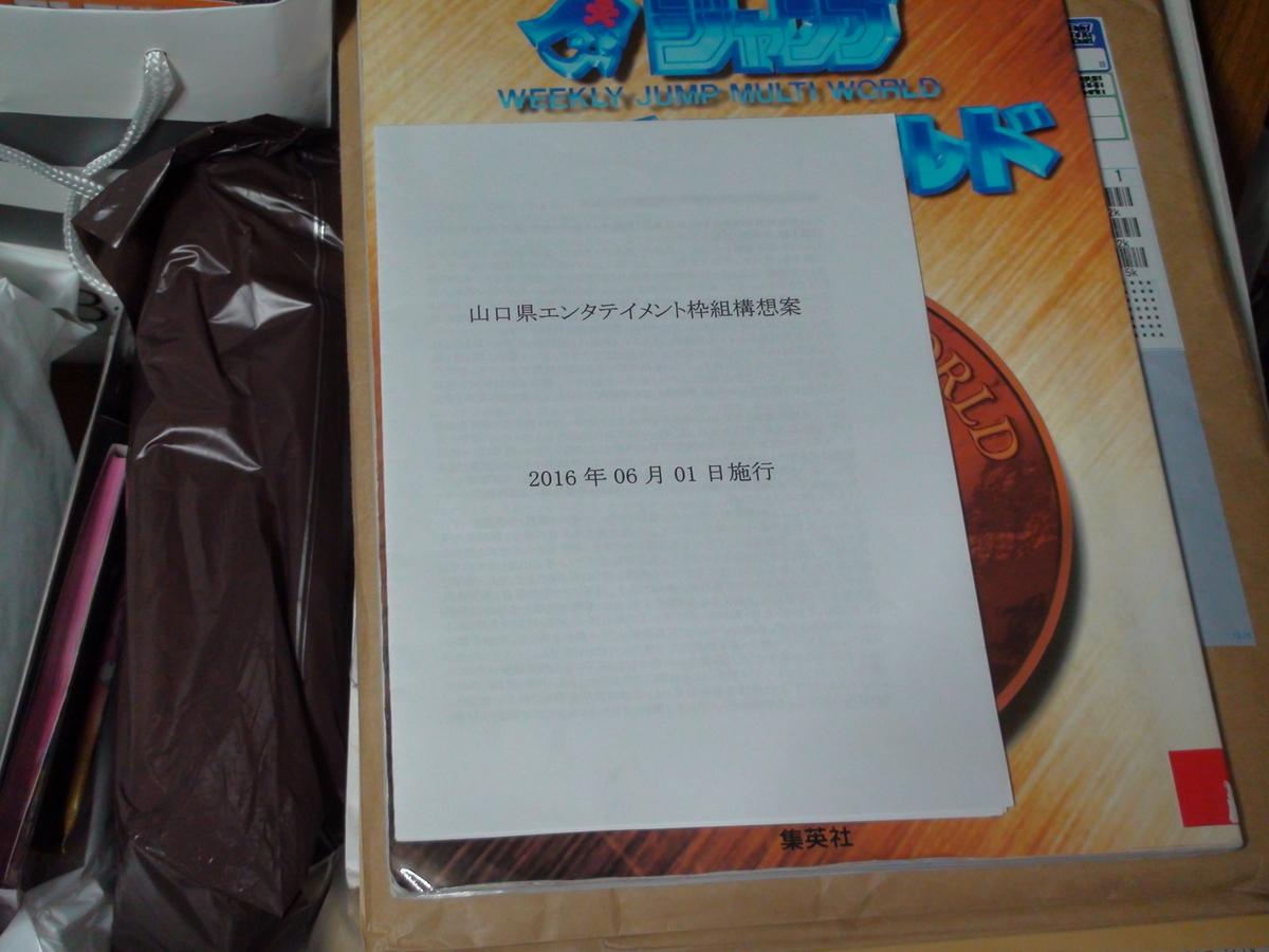 f:id:manga-corner:20201019215545j:plain