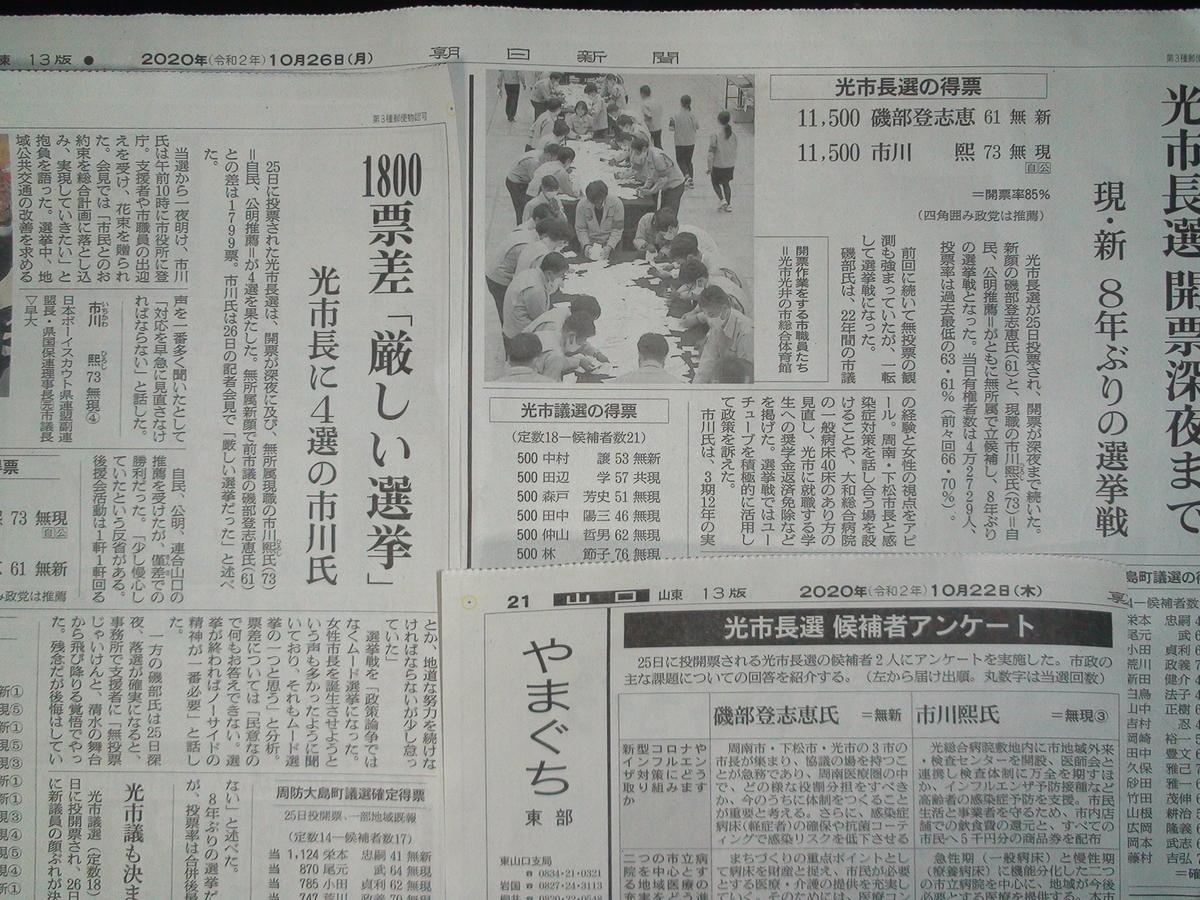 f:id:manga-corner:20201114205856j:plain