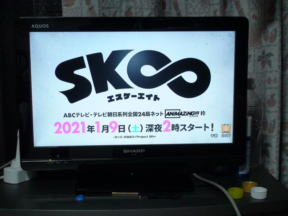 f:id:manga-corner:20201115023140j:plain