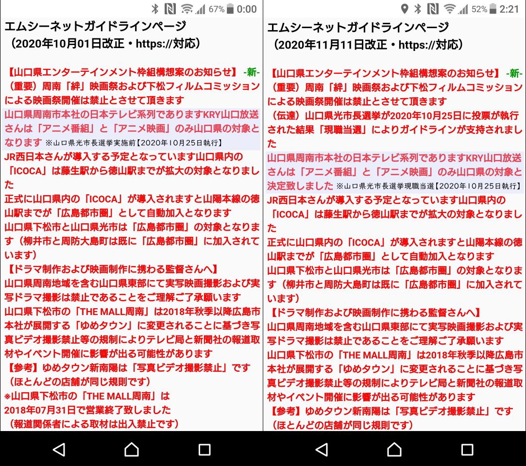 f:id:manga-corner:20201118211254j:plain