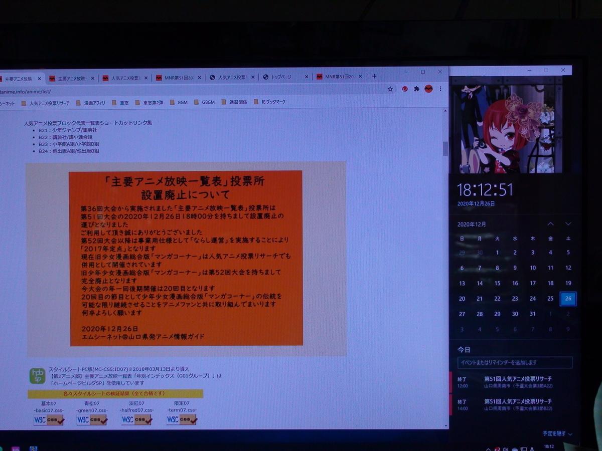 f:id:manga-corner:20201226181241j:plain