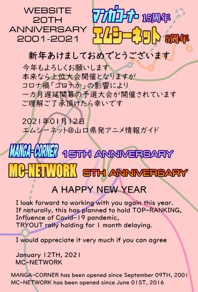 f:id:manga-corner:20210112162928p:plain
