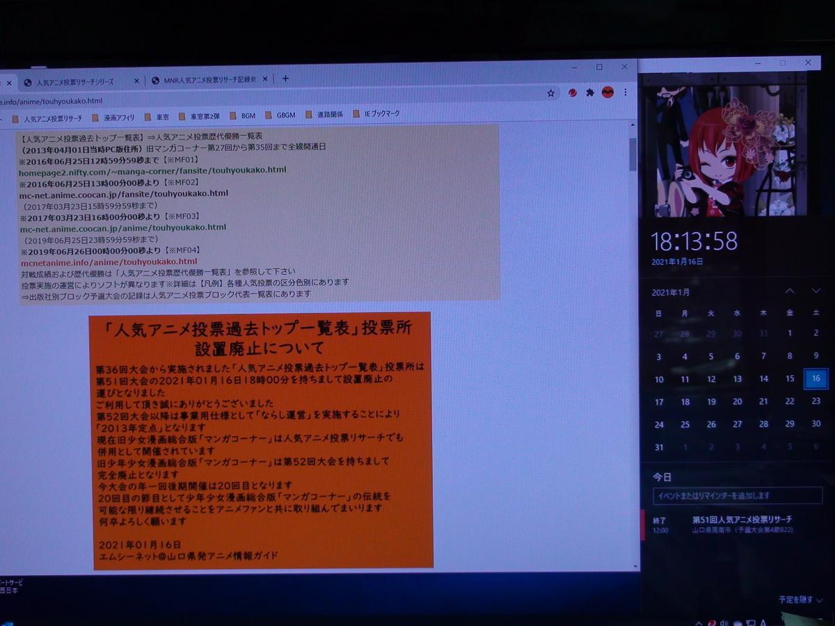 f:id:manga-corner:20210116181411j:plain