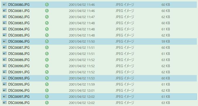 f:id:manga-corner:20210402024308p:plain