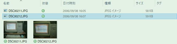 f:id:manga-corner:20210409211219j:plain