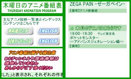 f:id:manga-corner:20210427021120p:plain