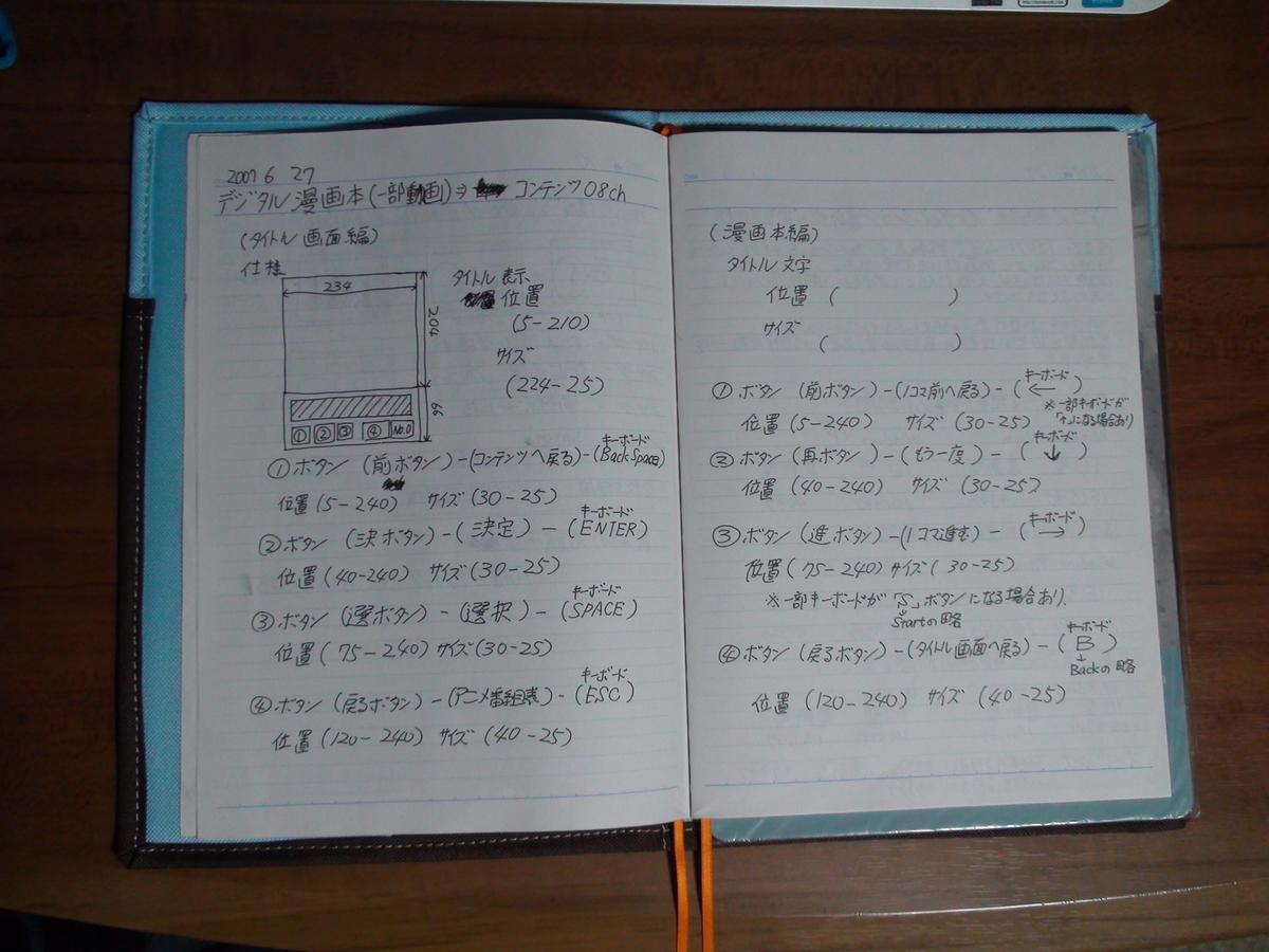 f:id:manga-corner:20210501181400j:plain