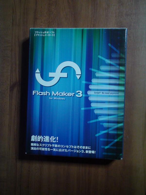 f:id:manga-corner:20210503021057j:plain
