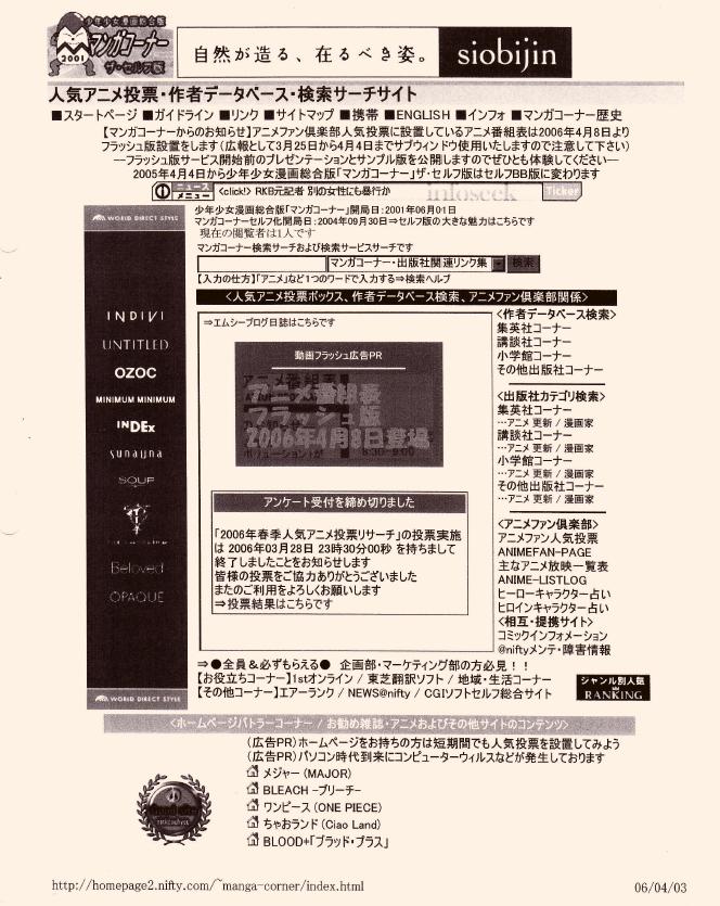 f:id:manga-corner:20210503021144p:plain