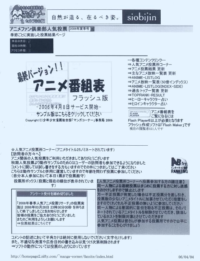 f:id:manga-corner:20210503021208p:plain