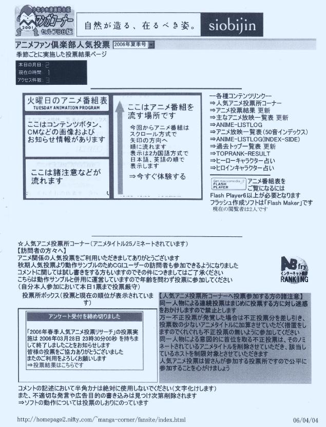 f:id:manga-corner:20210503021234p:plain