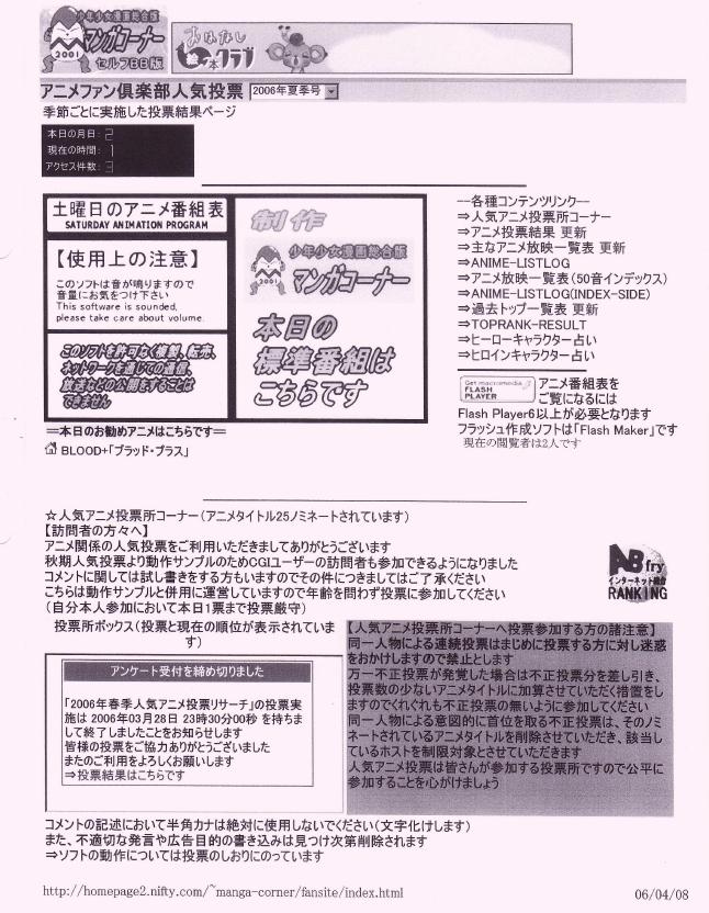 f:id:manga-corner:20210503021618p:plain