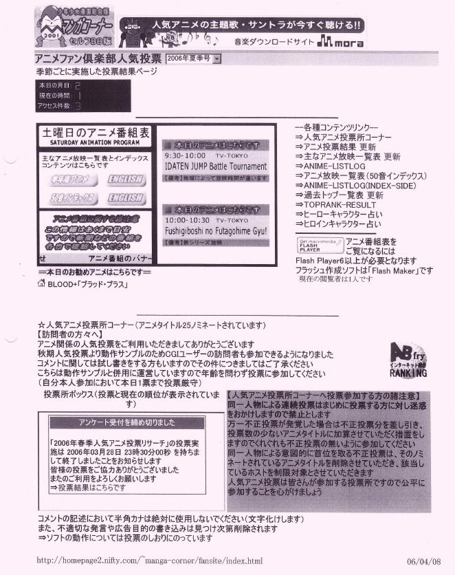 f:id:manga-corner:20210503021652p:plain