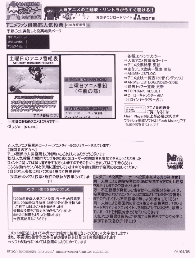 f:id:manga-corner:20210503021724p:plain