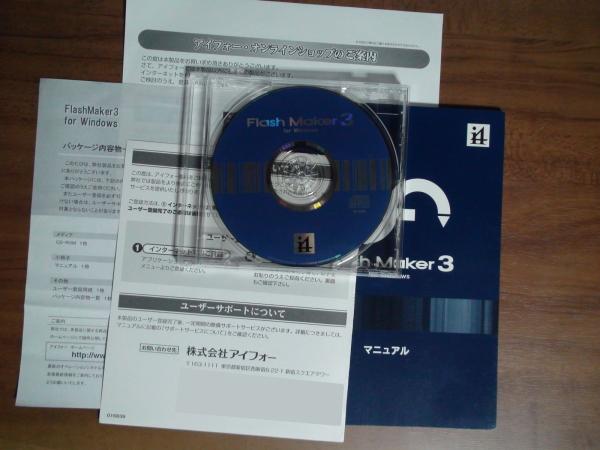 f:id:manga-corner:20210510021414j:plain