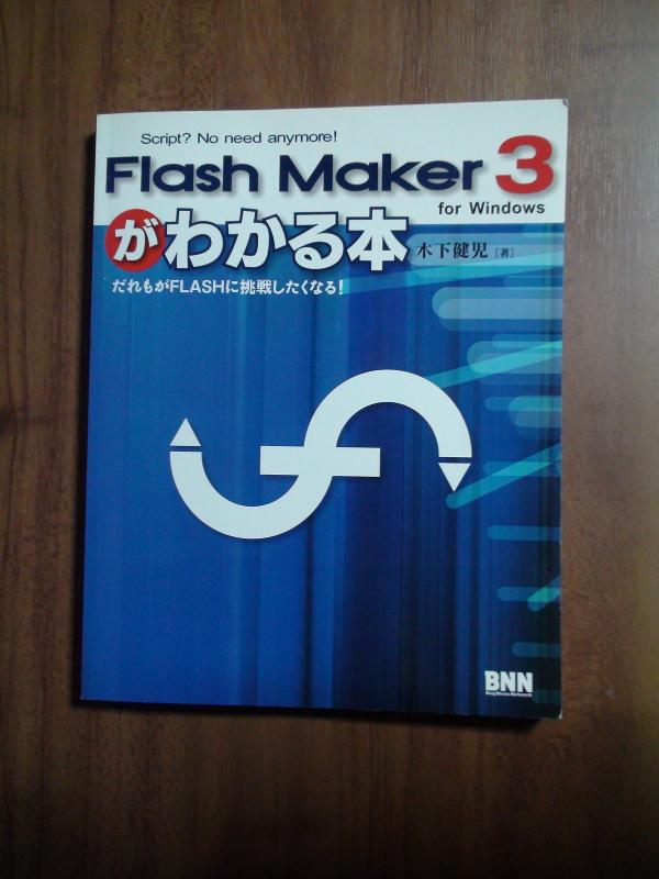 f:id:manga-corner:20210510021445j:plain