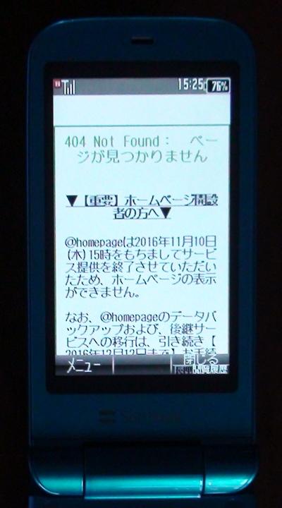 f:id:manga-corner:20210724024718j:plain