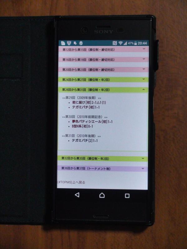 f:id:manga-corner:20210731024306j:plain