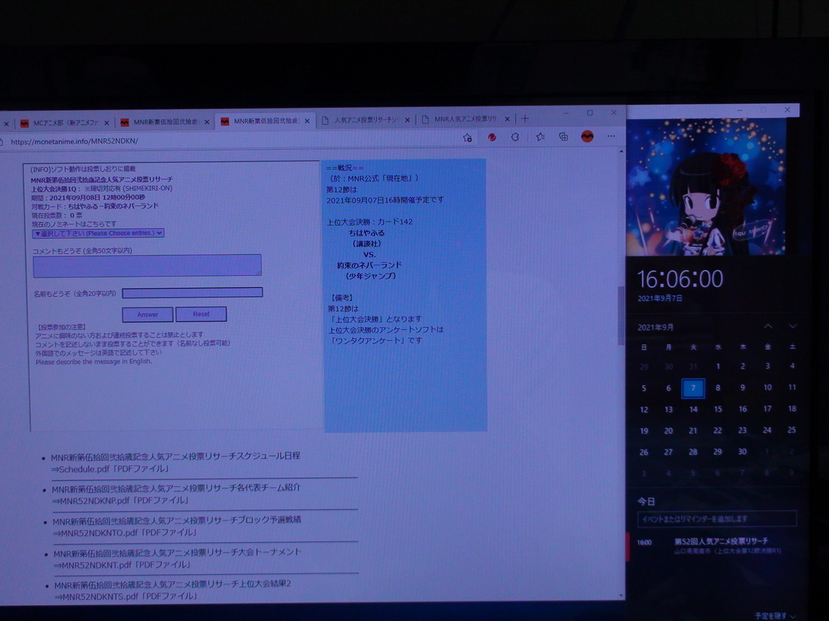 f:id:manga-corner:20210907161032j:plain