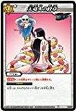 ミラクルバトルカードダス ワンピース OP01 天竜人の紋章 コモン OP01-074