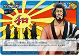 ミラクルバトルカードダス ワンピース OP15 ワノ国の侍 コモン OP15-70