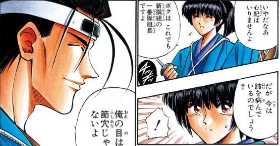 f:id:manga-diary:20180427032333p:plain