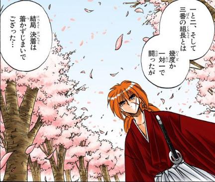 f:id:manga-diary:20180427032532p:plain