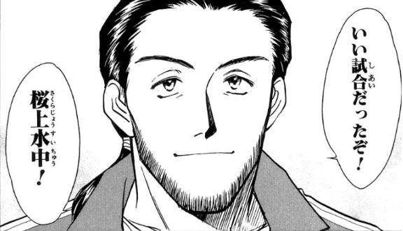 f:id:manga-diary:20180501041134p:plain