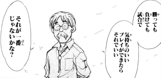 f:id:manga-diary:20180501041427p:plain