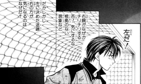f:id:manga-diary:20180501041851p:plain