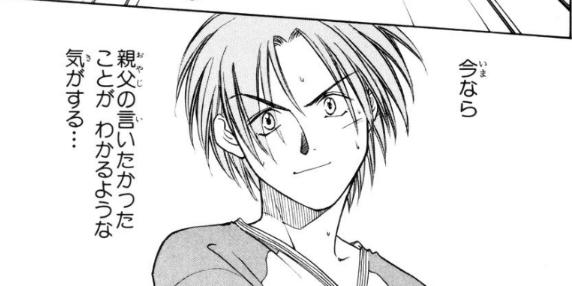 f:id:manga-diary:20180501042002p:plain