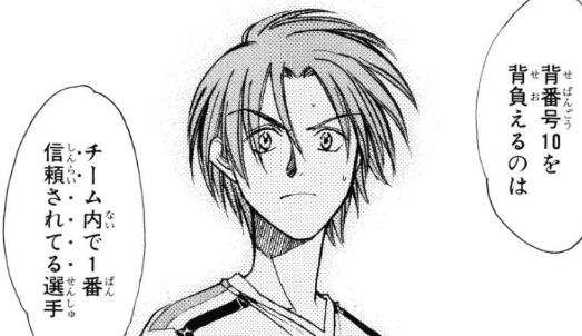 f:id:manga-diary:20180501042113p:plain