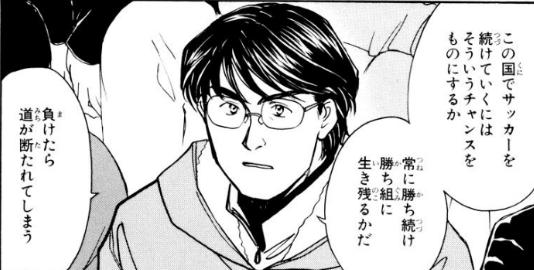 f:id:manga-diary:20180502122211p:plain